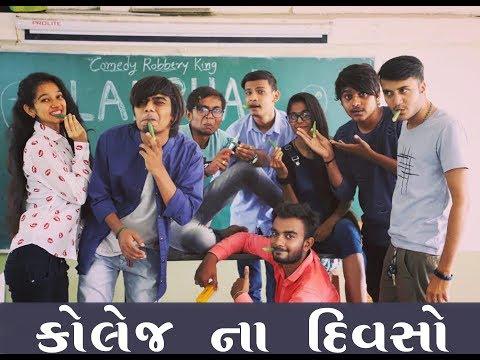 કોલેજ ના દિવસો | College life 😅😂 | Dhrumz Poshiya | Lalbhai