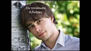 """Клип под песню А.Рыбака """"Мой котик ,котик"""""""