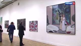 Выставка-конкурс «Новое время». Молодые художники. Владимир Архирейский.