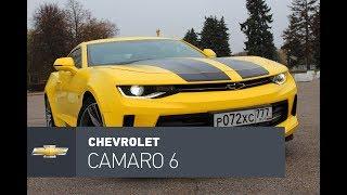 видео 2017 Chevrolet Camaro ZL1 фото, цена, характеристики Шевроле