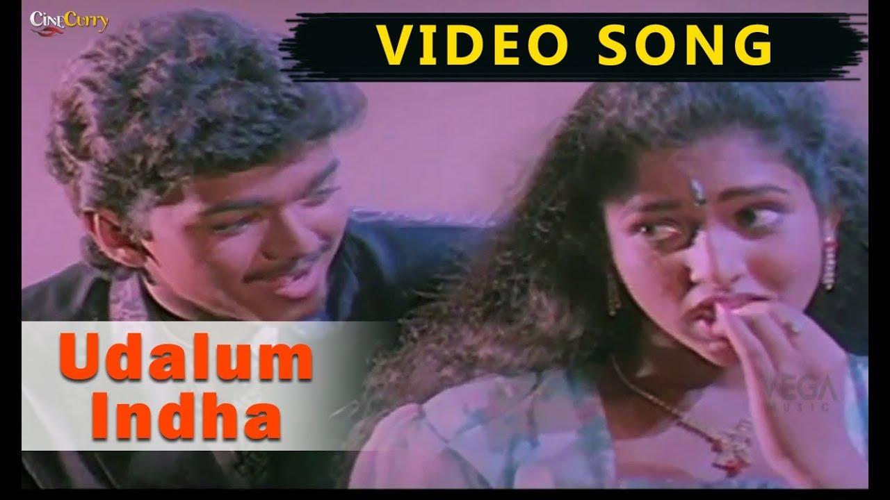 Udalum Indha Video Song | Naalaiya Theerpu | Vijay ... Naalaiya Theerpu