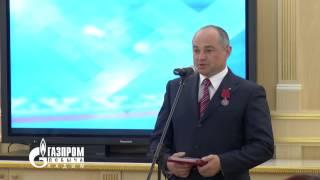 """Медаль ордена """"За заслуги перед Отечеством"""" 2 степени вручена С.Н. Меньшикову"""