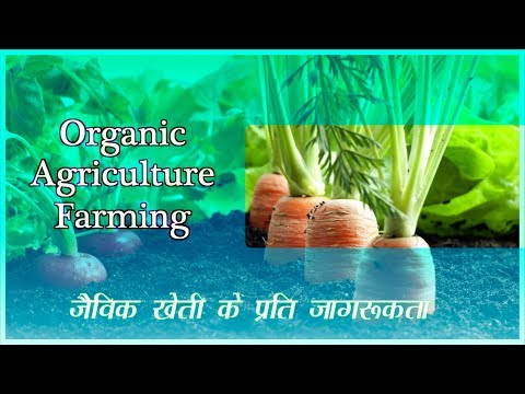 Organic Agriculture Farming | Live Episode | IID | Entrepreneur India TV |
