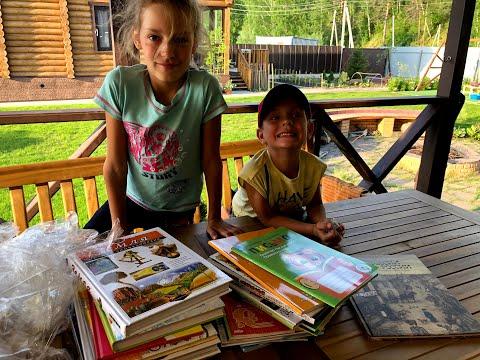 РАСПАКОВКА лабиринт! Подборка книг на лето для детей 5 и 8 лет!)