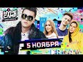 HYPE CAMP ЗАМОК БЛОГЕРОВ Тизер ЯнГо Anny May Катя Клэп Даня Комков mp3