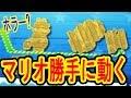 【6/20】ホラー回!?マリオ勝手に動く!? 3DS UFOキャッチャー バッジとれーるセンター実況 マリオ練習台・DSカセット台・モンハン台