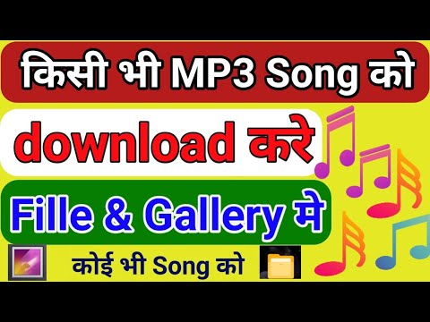 How To Download  Songs   Song Kaise Download Kare   Songs Free Download Technical Nishad