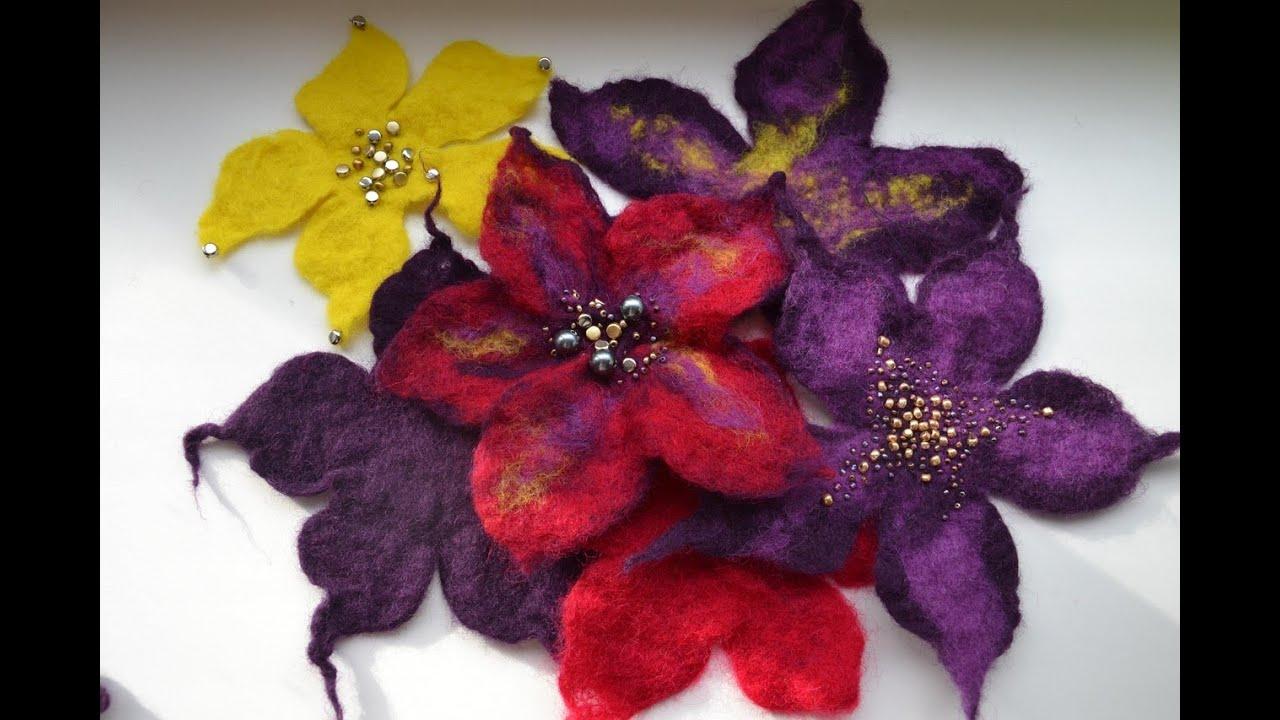 Цветы из шерсти мокрое валяние