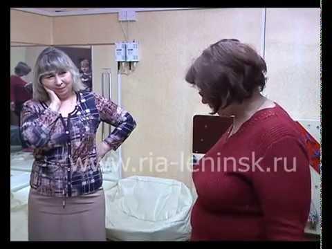 Ленинск-Кузнецкий реабилитационный центр