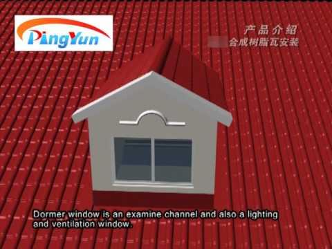Pingyun pvc roofing sheet installation video