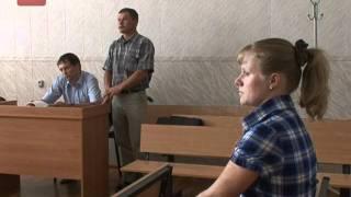 Суд на предпринимателем(, 2011-08-09T06:34:19.000Z)