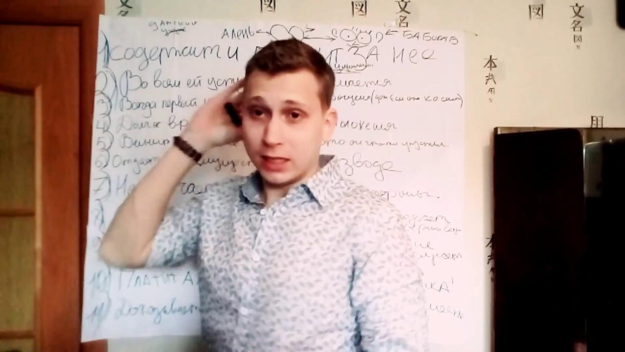 Видео парень вставляет предмет девушке