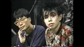 有頂天 冗談画報 1986/6/23