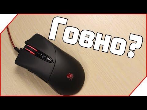 Bloody - говно?! Обзор A4tech Bloody V3m! Игровые мышки блади - стоит ли покупать?