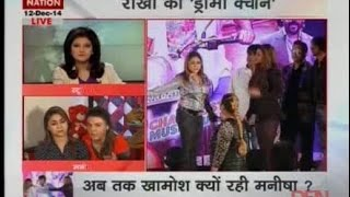 Rakhi Sawant unveils truth behind slap