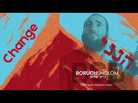Boruch Sholom - Hineni | ברוך שלום - הנני (Album Sampler)