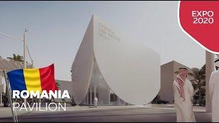 Expo 2020 Dubai | Romania Pavilion