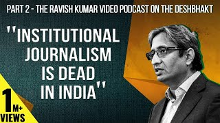 The Ravish Kumar Interview (Part 2) | The Deshbhakt Conversations with Akash Banerjee