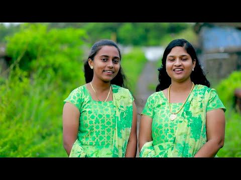 New tamil Christmas song 2017 Manthai meikum