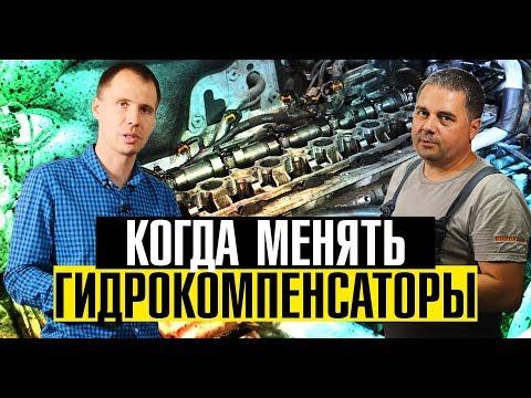 Правильная замена гидрокомпенсаторов Вольво! // Головная БОЛЬ любого дизелиста!