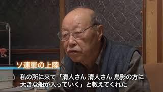 富山 清人 氏(イメージ画像)