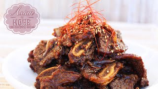 Mama's Braised Beef Short Ribs : Korean Style Beef Short Ribs 초간단 갈비찜