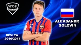 ALEKSANDR GOLOVIN | CSKA | Sublime Goals, Skills, Assists | 2016/2017  Welcome To Arsenal? (HD)