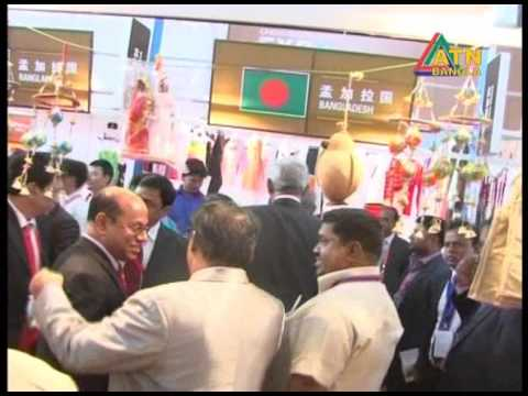 China South Asia Expo: Investment on ATN Bangla-210613.By Alamgir Swapan.Edited-Alim