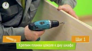 видео Пенал Onika Модерн 32.17 (с корзиной) правый