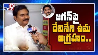 TDP Devineni Uma Slams YS Jagan over five member committee
