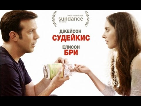 фильм Секс по дружбе (2011) » скачать фильм бесплатно без