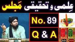 Gambar cover 89-ILMI-o-Tahqeeqi MAJLIS (Open Q & A Session) with Engineer Muhammad Ali Mirza Bhai (17-Nov-2019)