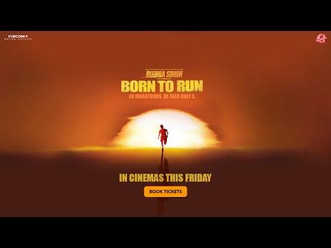 Budhia Singh Born To Run | Manoj Bajpayee | In Cinemas This Friday