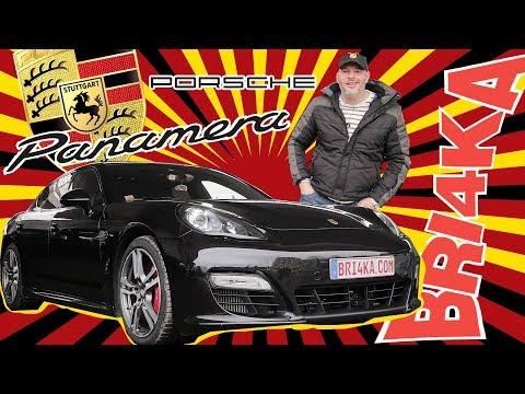 Porsche Panamera 970 I GEN  BRI4KA.COM