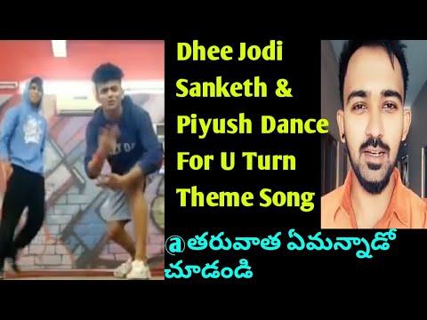 Dhee Jodi Sanketh & Piyush Dance For U Turn Theme Song || Yashwanth Master || Samantha Akkineni