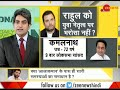 DNA: Divisions within Congress over selection of next Rajasthan CM