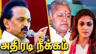 ராதாரவியை திமுக நீக்கியதன் பின்னணி  | Radha Ravi Controversial Speech | Stalin , Nayanthara