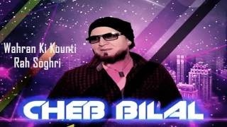 Cheb Bilal - Ra7 Soghri We Mcha