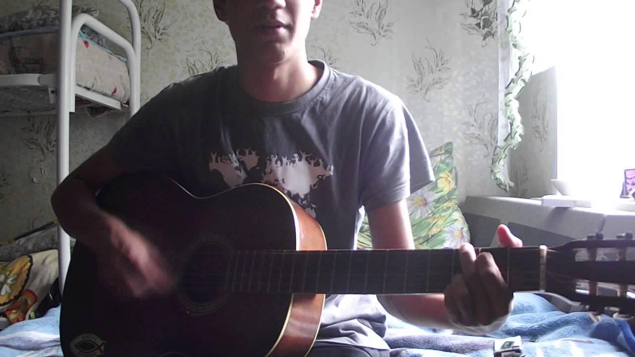 песни под гитару про горы