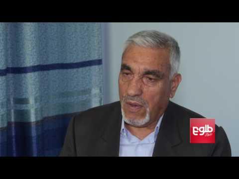 U.S Troops In Kunduz to Help Afghan Forces: Officials