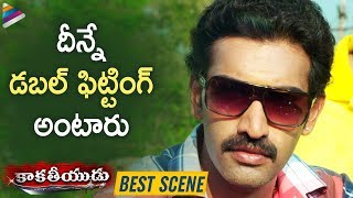 Taraka Ratna Bets With His Friends | Kakatheeyudu Movie | Yamini | 2019 Latest Telugu Movies