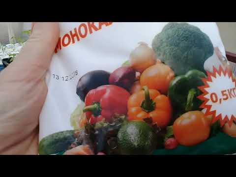 Подкормка томатов после пикировки.