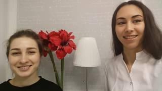 Почему Ксения из Новороссийска ВЫБРАЛА обучение у Лии Рустемовой? Дневник Ученика. День 2