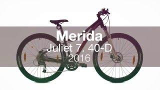 Женский велосипед Merida Juliet 7.40 D 2016. Обзор(Merida Juliet 7.40 D подробнее: http://www.velostrana.ru/merida/juliet-7-40-d/ Женский велосипед Merida Juliet 7.40 D 2016 года. Лёгкая и точная пруж..., 2016-04-26T08:56:29.000Z)