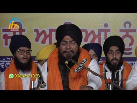 Jin Ke Chole Ratde Pyare   Bhai Balpreet Singh Ludhiana Wale   Sikh TV Hd
