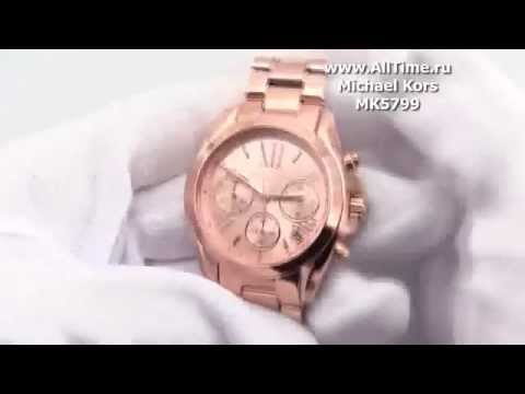 можете http://www alltime ru/catalog/watch/fashion/michael kors/list php наша реакция Вас…Прежде