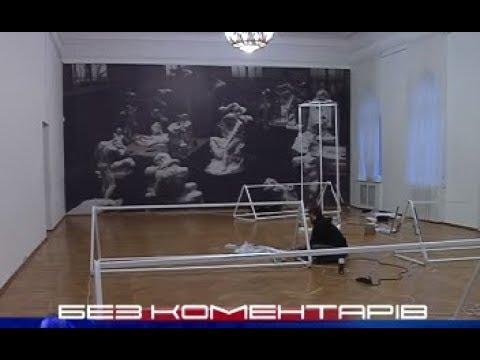 ТРК ВіККА: Без коментарів: Огюст Роден