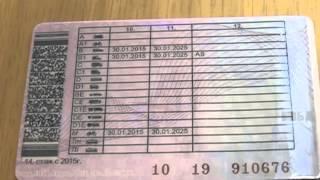 видео оплата госпошлины за регистрацию автомобиля