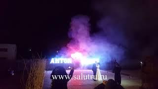 Организация и проведение пиротехнического шоу в Самаре и Тольятти (Самарская область).