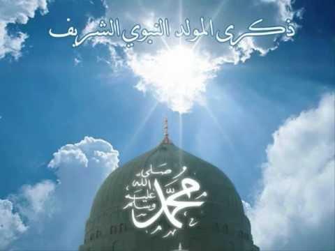 ilahi - Muhammede Sevdaliyim